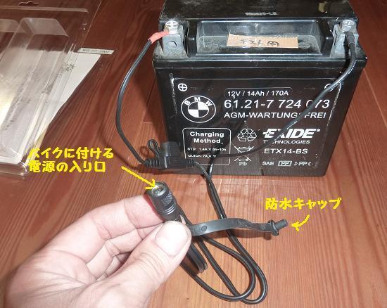 P1220072b.jpg