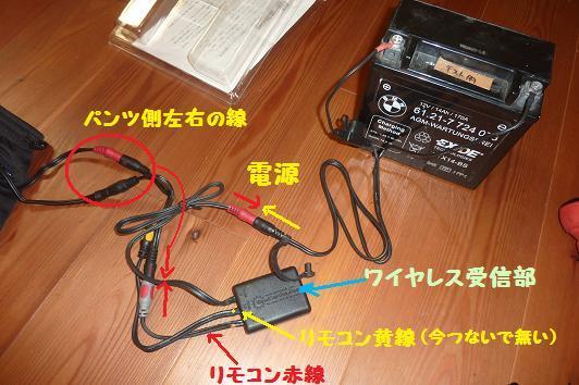 P1220073b.jpg