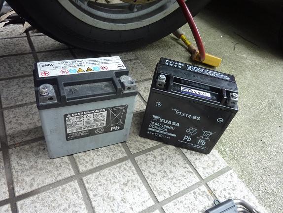 P1220089b.jpg
