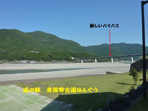 P1220215b.jpg