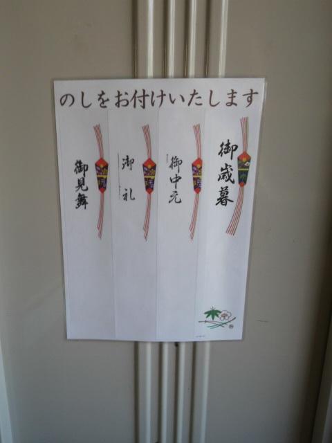 image_20130518211529.jpg