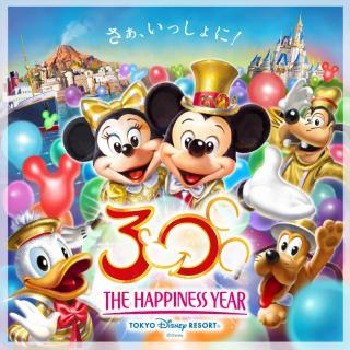 ディズニー30周年