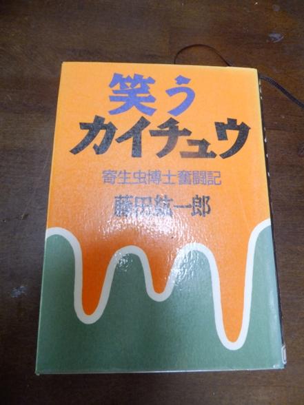 2013_0916_104441.jpg