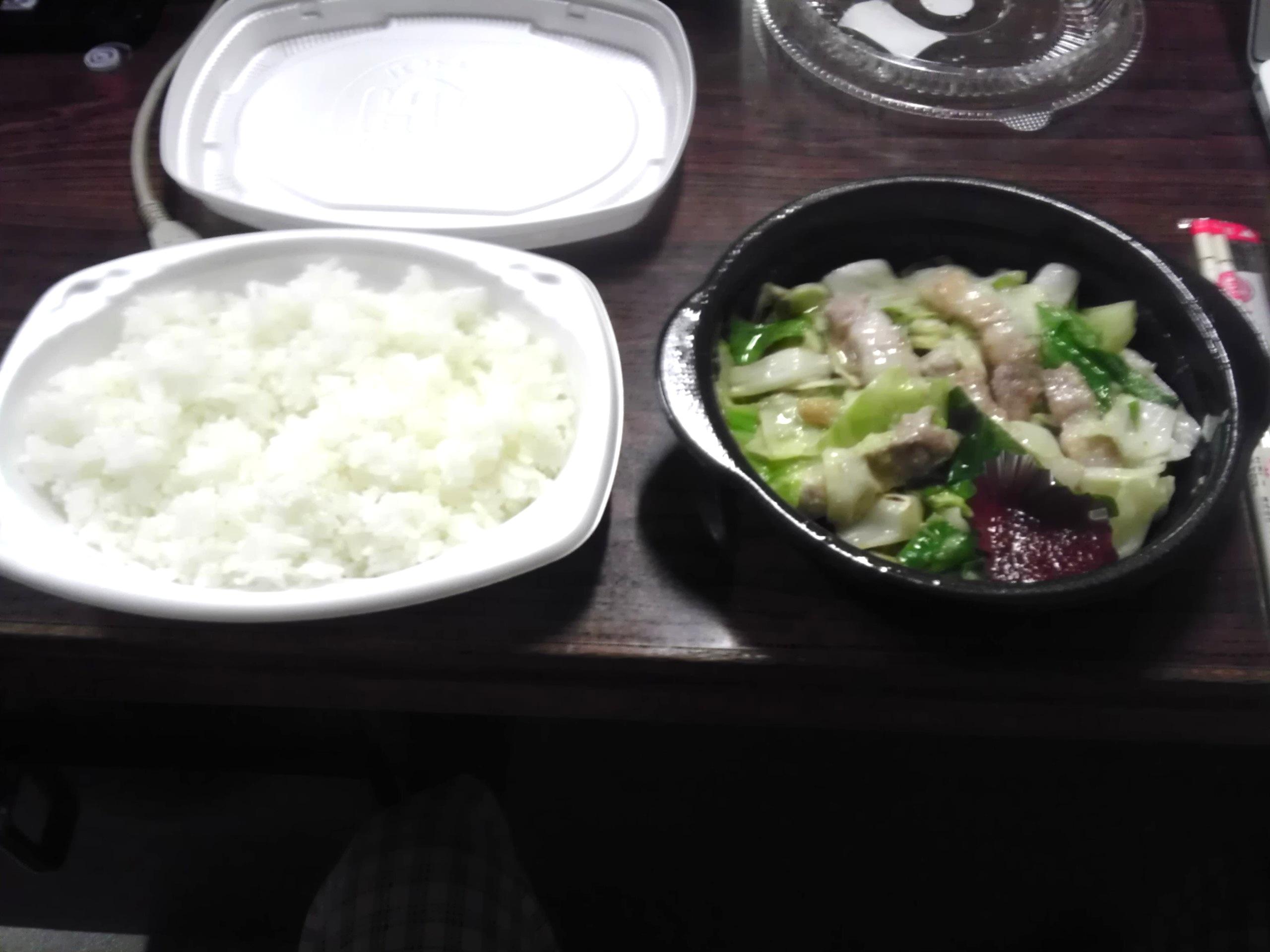 ~にんにく香る~ 豚肉と野菜のスタミナ炒め弁当