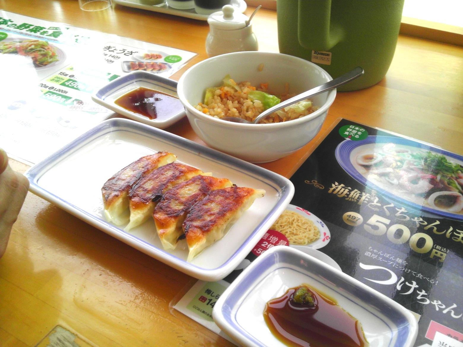 餃子+炒飯