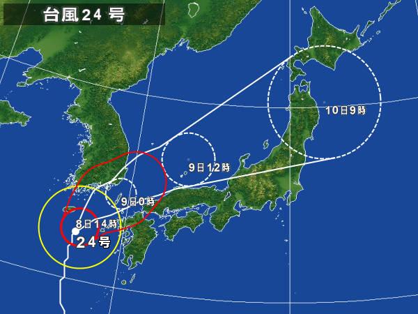 台風24号北