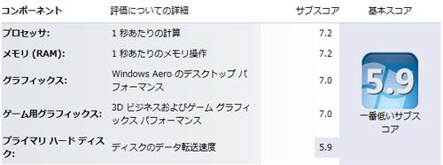 Mifuyu.jpg