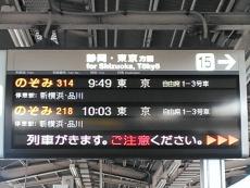 NCM_0459.jpg
