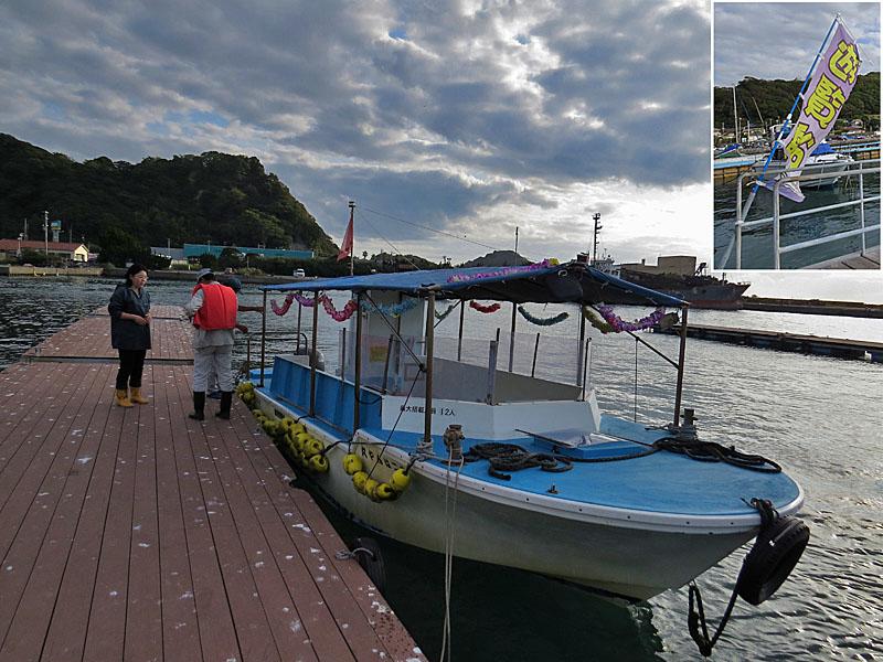 131014浮島(ばんや遊覧船)2