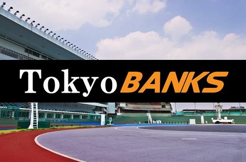 tokyobanks logo
