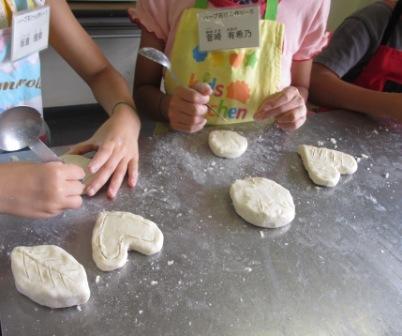 小学生の石けん作り講座
