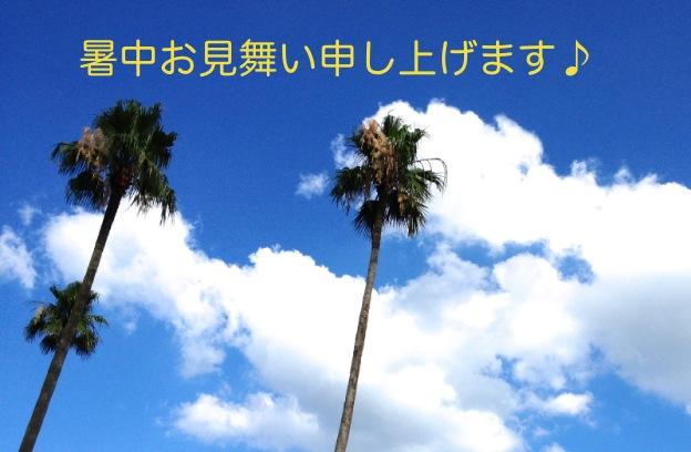 IMG_6757.jpg