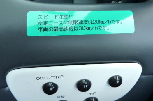 P1080026.jpg