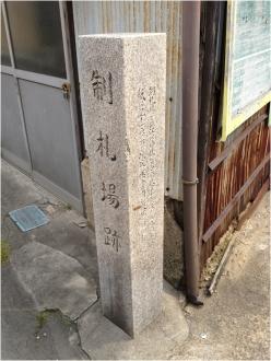 志紀八尾250414_53
