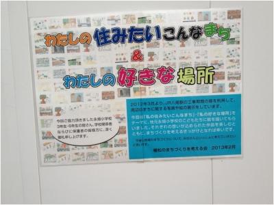 志紀八尾250414_57
