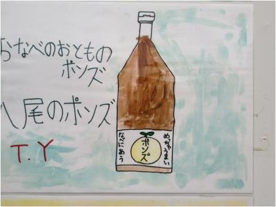 志紀八尾250414_59