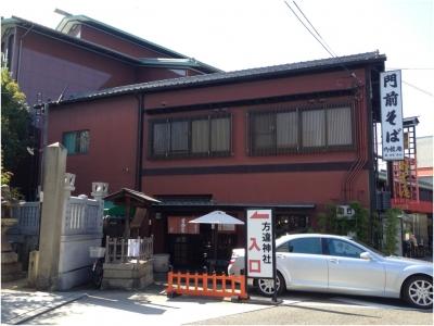 方違神社251028_09
