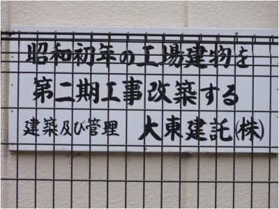 志紀八尾250414_20