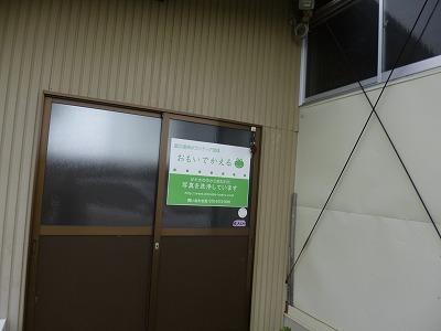 P1020253.jpg
