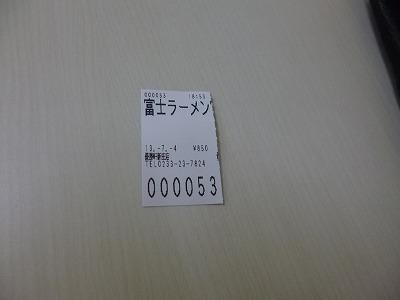 P1020288.jpg