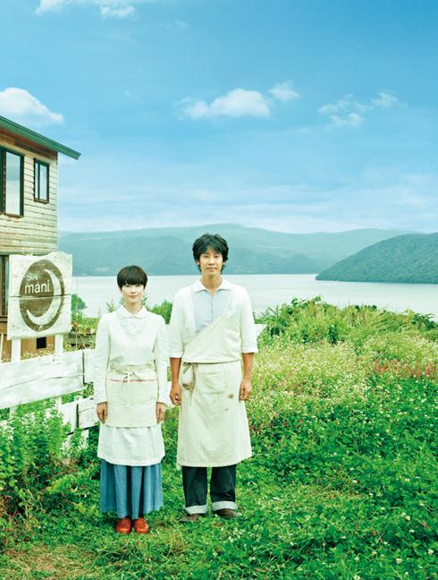 shiawasenopan1.jpg
