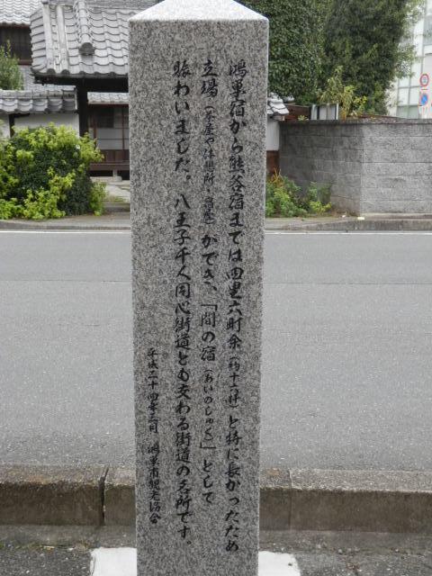 ozu0059.jpg