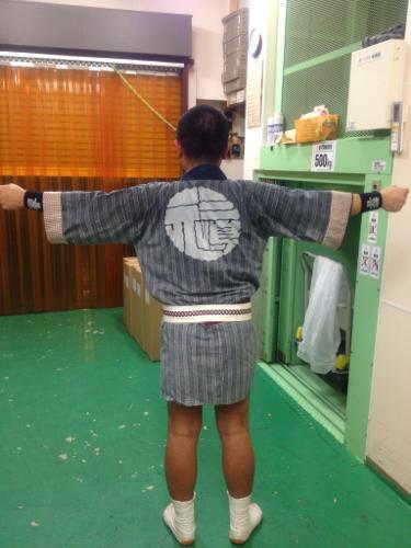 元三島袢纏