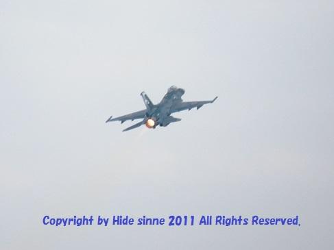 2013f2fly.jpg