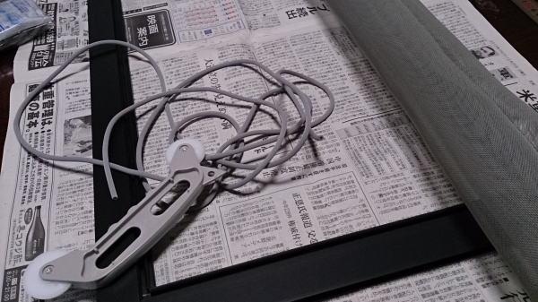 網戸の張り替えセット