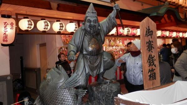 日本一大きいえべっさん