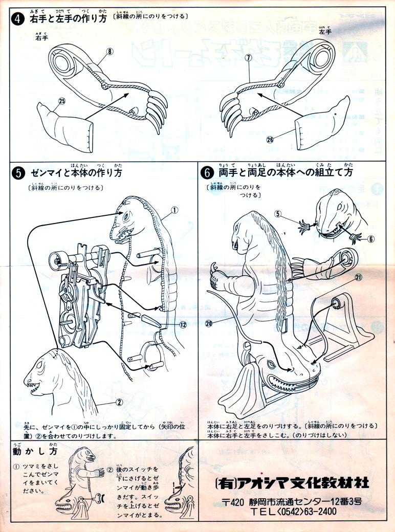 5-説明書B面