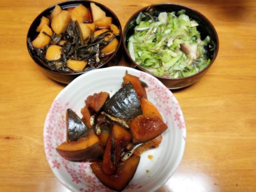 自家野菜料理