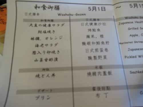 DSCN4641.jpg