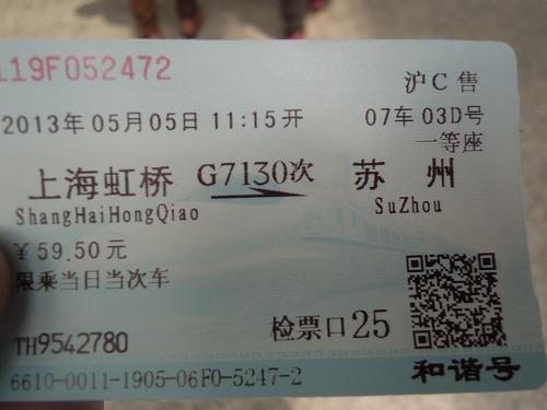 DSCN4862.jpg