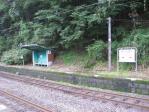 2012年8月~9月九州旅行 082
