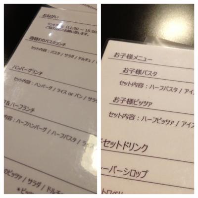 2013.4.25ダイニング臣3