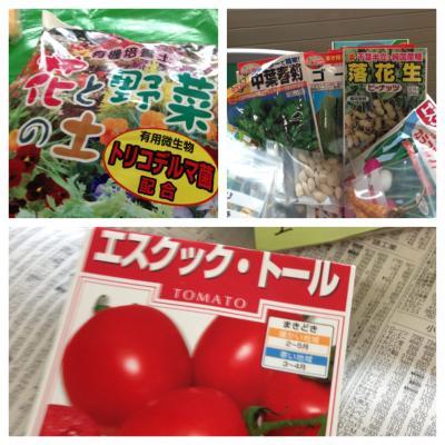 2013.5.12勉強会