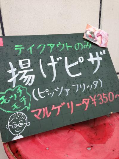 2013.5.25東川ピザ