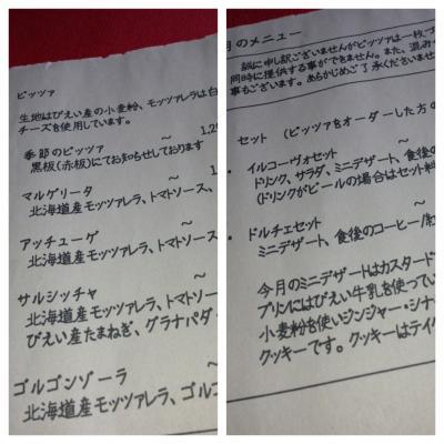 2013.5.25美瑛ラン2