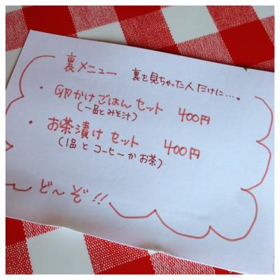 2013.5.31アトリエ1
