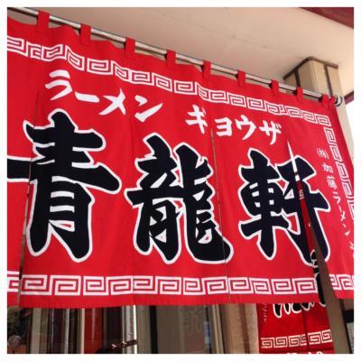 2013.6.30青龍軒2