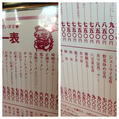 2013.6.30青龍軒