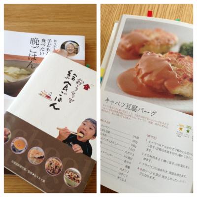 2013.7.4料理教室3