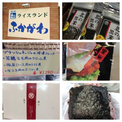 2013.7.18道の駅6
