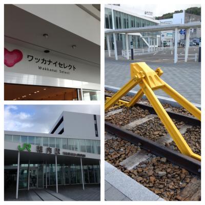 2013.7.18道の駅5