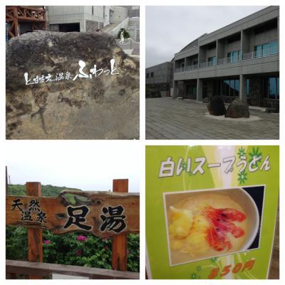 2013.7.18道の駅4