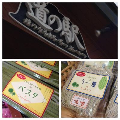 2013.7.18道の駅2