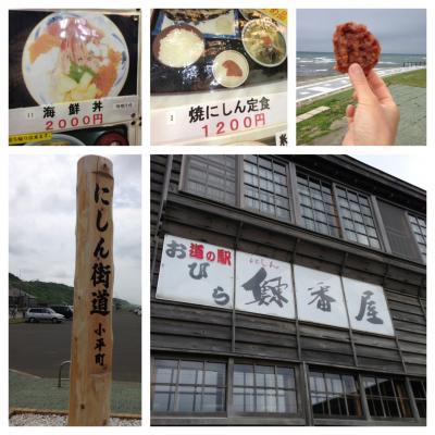 2013.7.18道の駅8