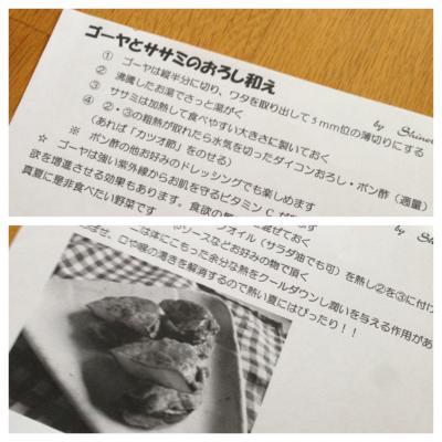 2013.7.29ひじり野マルシェ2