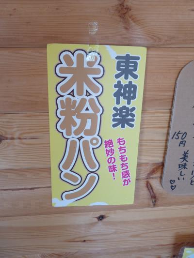 2013.7.31田村ファーム1